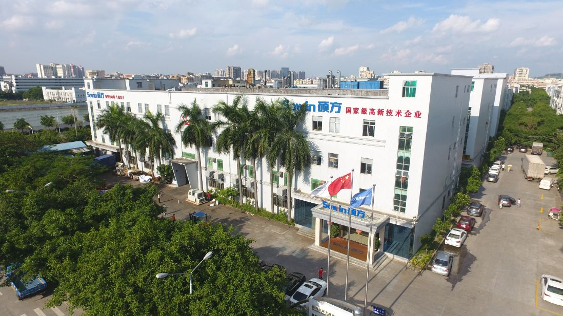 Shenzhen Sowin Precision Machine Tool Co., Ltd
