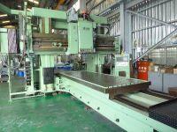 CNC数控卧式加工中心 OKUMA MCV 21/41