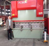 CNC 서보 유압 프레스 브레이크 PLSON WC67K-160T/2500