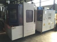 CNC Horizontal Machining Center MAZAK H 400 N