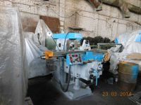 Horizontal Milling Machine Россия 6Т83Г