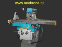 Horizontal Milling Machine СССР 6Р83