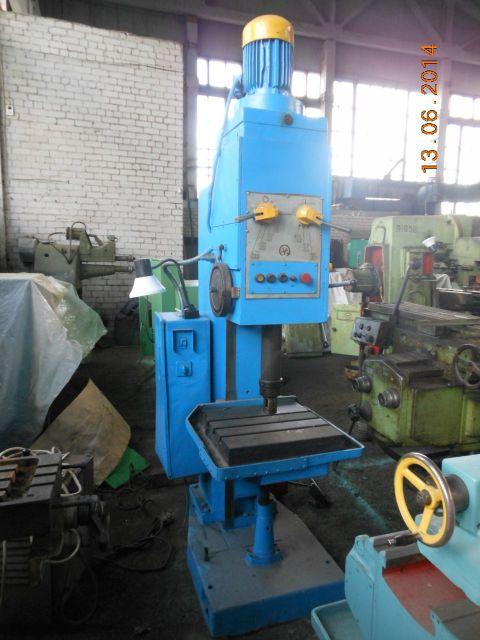 Box Column Drilling Machine Россия 2С132 1990
