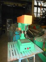 Bench Drilling Machine Россия 2М112