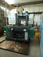 Horizontal Hydraulic Press BECKER 100-150