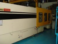 Plastics Injection Molding Machine GOLDSTAR IDE 850 EN 1998-Photo 2