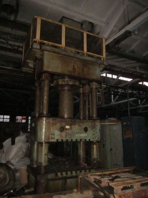 H Frame Hydraulic Press Днепропетровск ДА2238А 1985