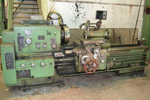 Универсальный токарный станок STANKOIMPORT 1M63M 1990