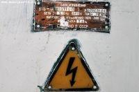 Exzenterpresse Stanko KD 2124 1983-Bild 11