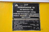 Exzenterpresse Stanko KD 2124 1983-Bild 10