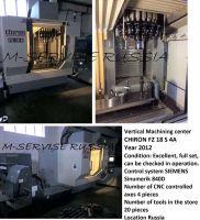 Вертикальный многоцелевой станок с ЧПУ (CNC) CHIRON FZ 18 S