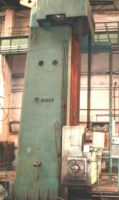 Horizontal Boring Machine ŠKODA 200