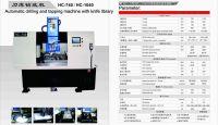 Вертикальный токарный станок с ЧПУ (CNC) HaiCheng HC-740HS