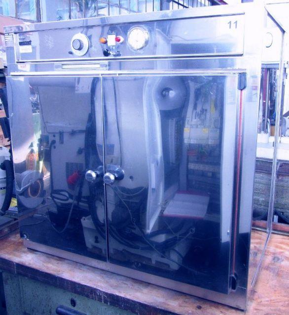 Piec hartowniczy MEMMERT UL  50 2007