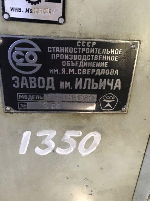 Megérinti gép UNION GERA К-09-21980 2000
