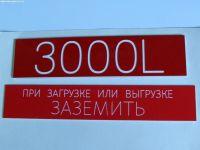 CNC Milling Machine INFOTEC 640 G 2007-Photo 7