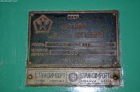 3 sklíčko ohýbačka STANKOIMPORT IB 2222 1984-Fotografie 13