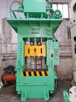 H Frame Hydraulic Press KANTO JAPAN I50-50