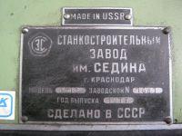 Tokarka karuzelowa Stanko 1512 1976-Zdjęcie 4