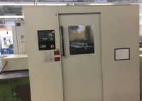 CNC Milling Machine STAMA MC 531 single 1999-Photo 4