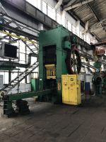 Horizontal Hydraulic Press Завод испытательных машин К849С