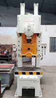 Eccentric Press  PUX-75L
