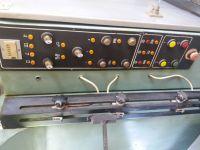 C Frame Hydraulic Press M3 Вапцаров Плевен ПХУ250Н 1989-Photo 2