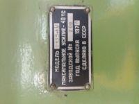 Prasa hydrauliczna pozioma Руска 2.135.1М 1970-Zdjęcie 2