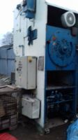 Eccentric Press WMW ERFURT PEE III 160 1975-Photo 3
