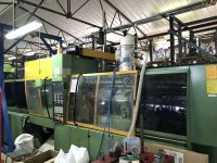 Plastics Injection Molding Machine ENGEL ES 750/175 HL