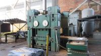Richtmaschine  UBR 20X1600/1