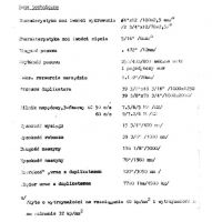 Wykrawarka PULLMAX P31 1995-Zdjęcie 8