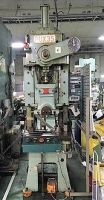 Eccentric Press  PUX-35