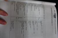 Centre dusinage vertical CNC FAMUP MCX 600 1998-Photo 27