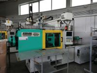 Plastics Injection Molding Machine ARBURG ALLROUNDER 370 C 800-250