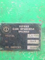 Эксцентриковый пресс иванофранковский пресмаш КГ5530 1995-Фото 2
