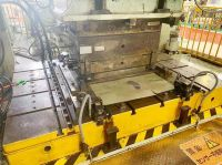 H Frame Hydraulic Press HM 0406 KOWASAKI JAPAN TMP1-800 2000-Photo 5