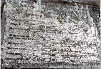 Гибочный станок для листового металла WMW UBBDA 50x3150 1982-Фото 6