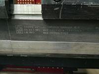 Prasa kraw?dziowa hydrauliczna CNC BAYKAL APHS 3108 X 150 2005-Zdj?cie 17