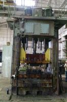 H Frame Hydraulic Press ПА3434 ПА3434