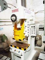 Eccentric Press  PUX-55L