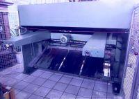 Cizalla guillotina hidráulica KRAMER TM  II  hy 2000 1987-Foto 5