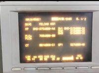 CNC Vertical Machining Center 0911 FEELER TAIWAN FV-1000 2000-Photo 3