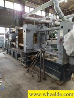 Mechanical Guillotine Shear  Injection molding machine GDK 850 a