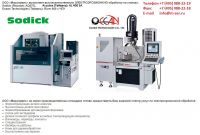 Hole Drilling Electrical Discharge Machine OCEAN TECHNOLOGIES CO RIVER 2020-Photo 11