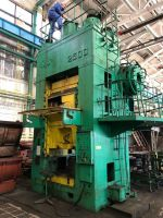 Knuckle Joint Press TMP VORONEZH K504.003.844, 2500TN