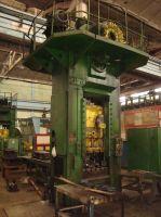 Horizontal Hydraulic Press  К2534