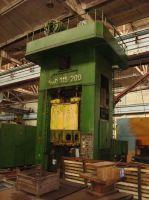 Horizontal Hydraulic Press Тяжмехпресс КА5535