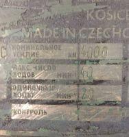 Коленно-рычажный пресс SMERAL LE400C 1982-Фото 2