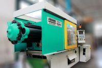 Plastics Injection Molding Machine ARBURG 570 C 2000-675 1999-Photo 2